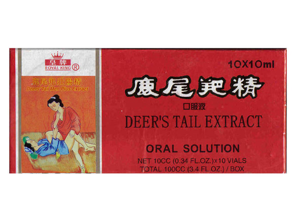 Deers Tail Extract (Men Plus)