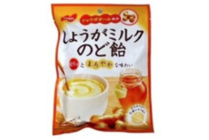 Nobel Ginger Milk Candy ( Out of Stock )