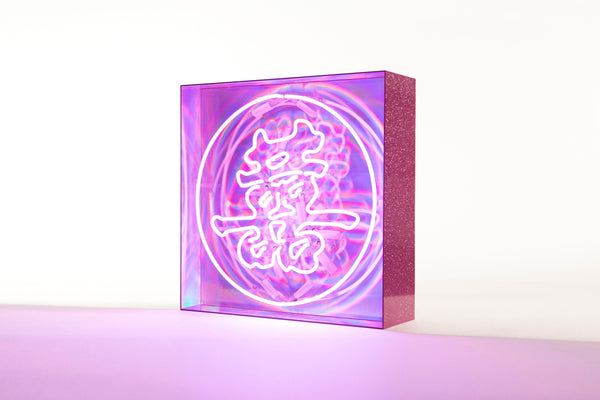 """Double Happiness"" Neon Light Tile"