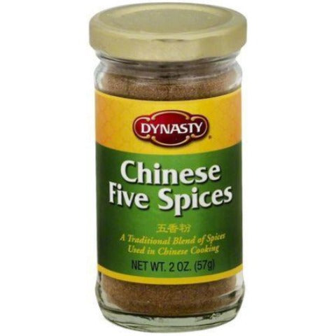 Jar of Chinese Five Spices