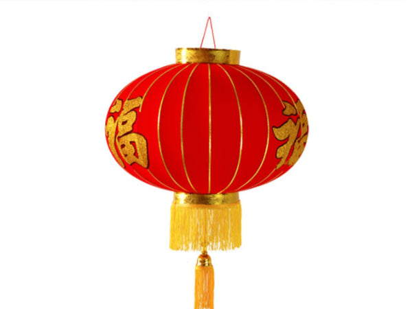 Traditional Chinese Red Lantern -Gold Character on Felt