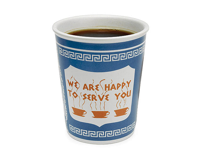 We Are Happy To Serve You - Anthora Coffee Cup