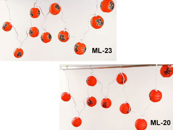 Good Fortune Characters Red Mini String Lights ( Out of Stock )