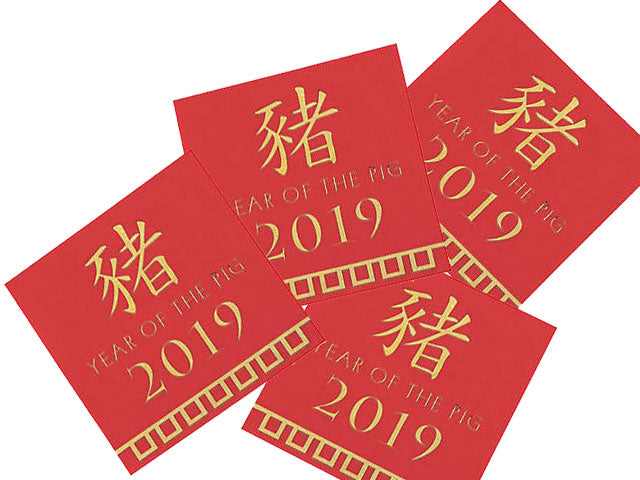 Year of the Pig Luncheon Napkins (Pack of 16)