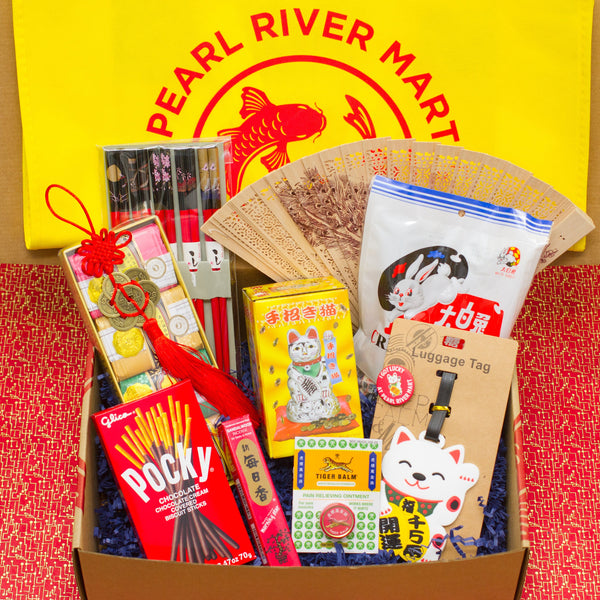 Best of Pearl River Friendship Box