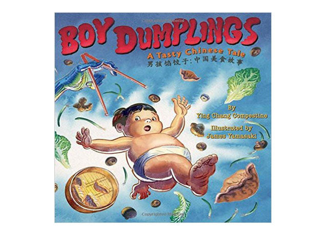 Boy Dumplings - A Tasty Chinese Tale