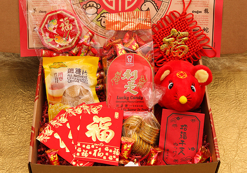 NEW! Lunar New Year Friendship Box: The Year of the Rat