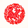 Year of the Dog Papercuts