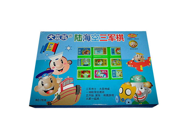 Army-Navy-Airforce  - Chinese Board Games