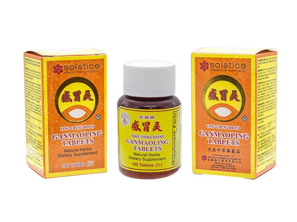 Ganmaoling Tablets - For Colds