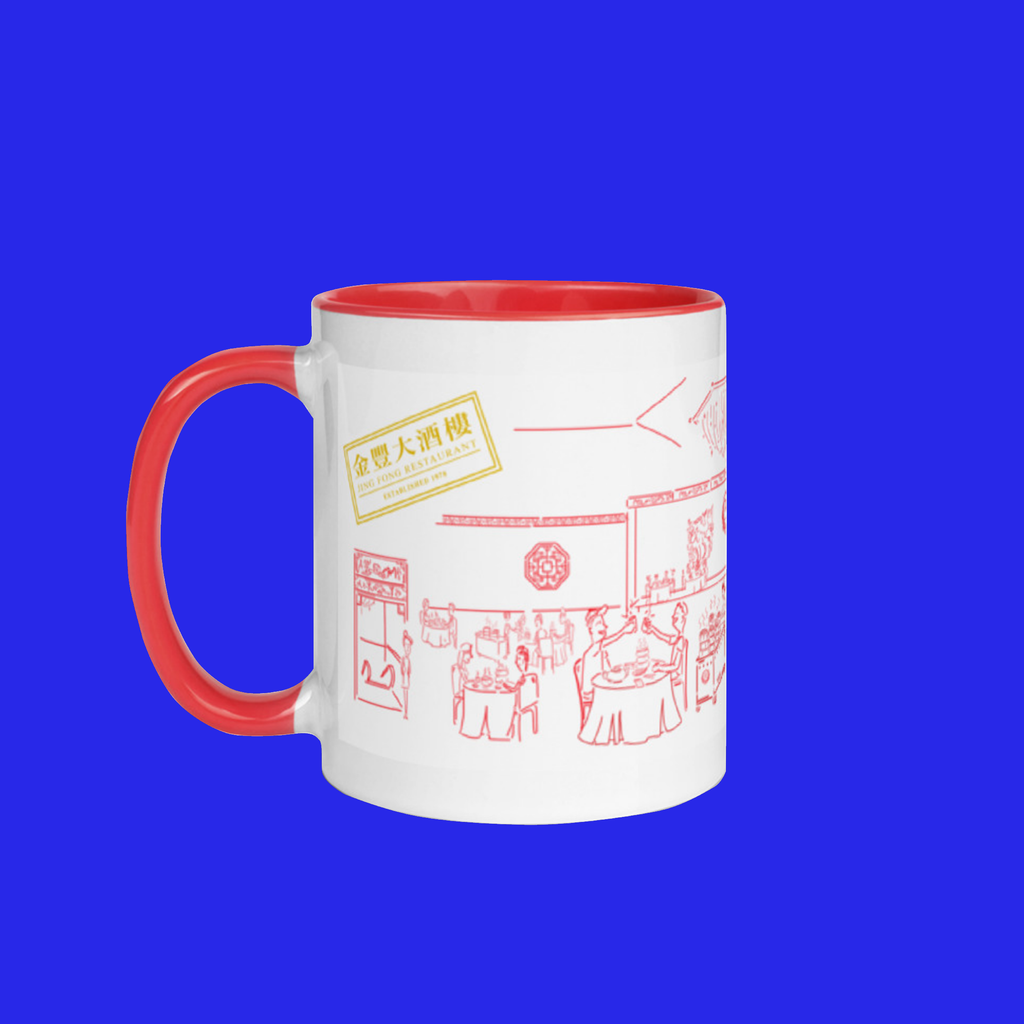 Jing Fong Mug (Available for Pre-Order)