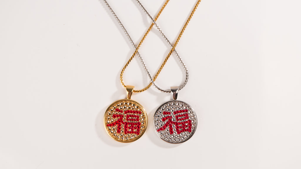 Jimmy Crystal Fu Necklaces