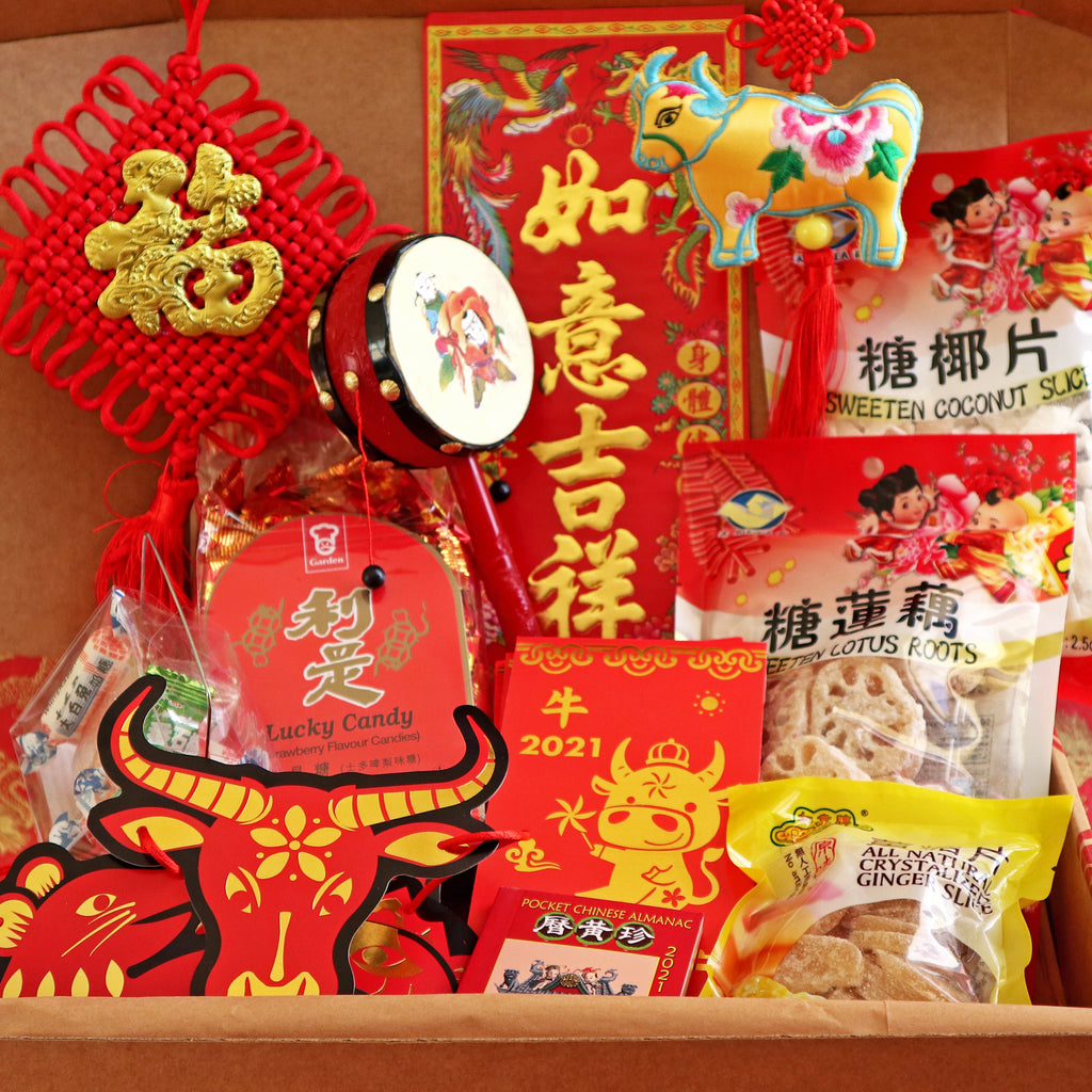 Lunar New Year Friendship Box: The Year of the Ox
