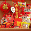 Year of the Ox Lunar New Year Friendship Box