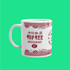 Front view of white mug with burgundy text and design for Hop Kee restaurant
