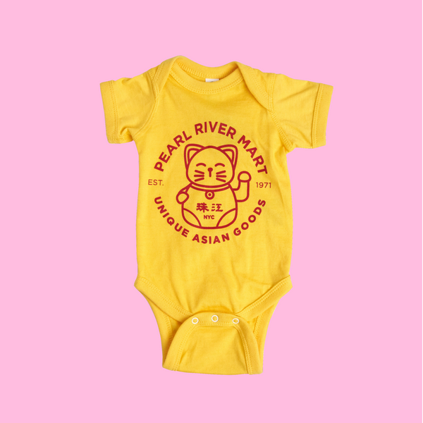 Yellow Pearl River Mart lucky cat onesie