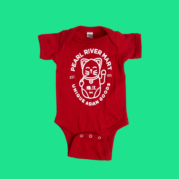 Red Pearl River Mart lucky cat onesie