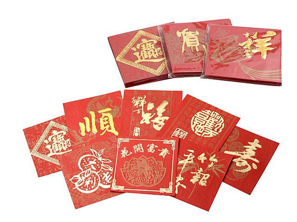 Lucky red envelopes in a variety of gold foil designs