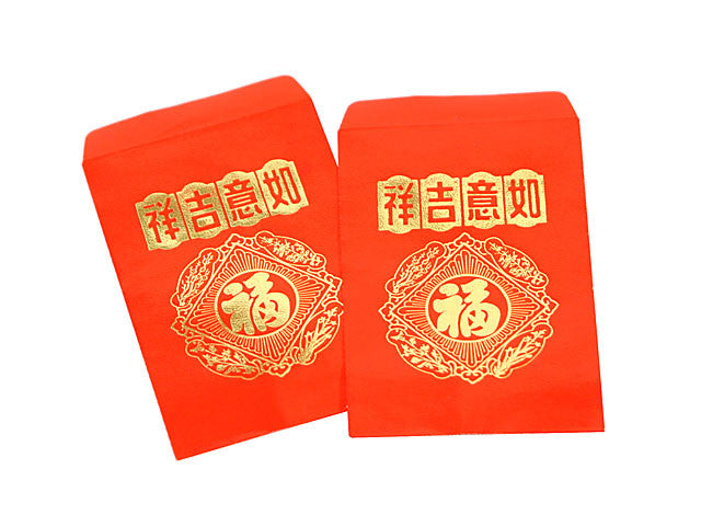 Red Envelope with Gold Print - 2.75 in. x 4 in.