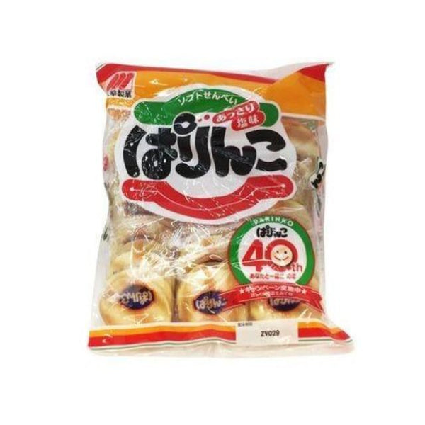Bag of Sanko Parinko Rice Crackers