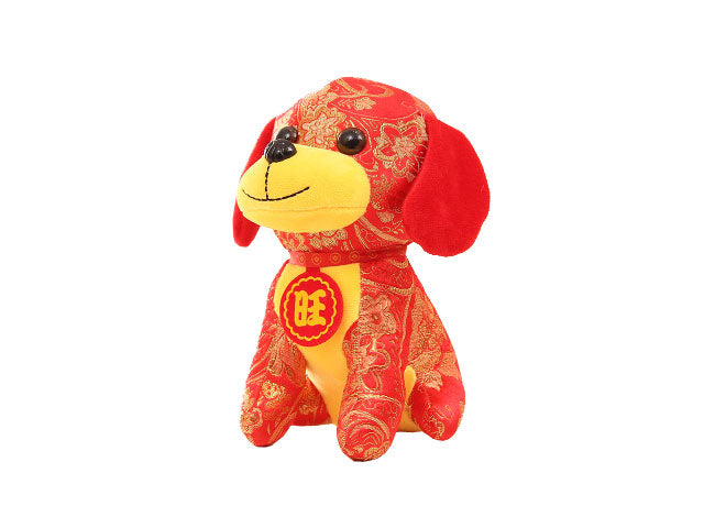 "Brocade Plush Dog - 8"" Tall"