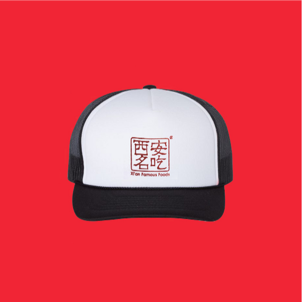 White and black hat with Xi'An Famous Foods logo