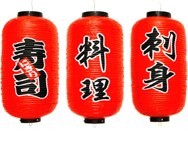 Three striking red accordion lanterns with black Japanese characters for food signage