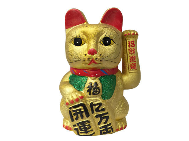 Hand Motioned Gold Lucky Cat (Maneki-Neko Welcoming Cat)