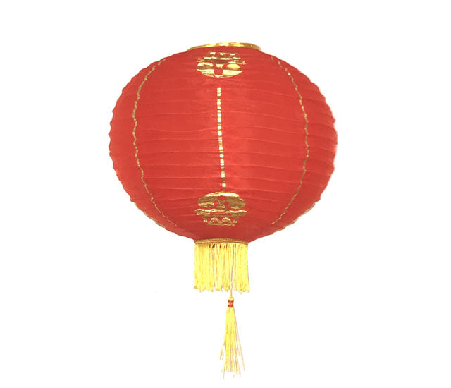 Chinese Red Nylon Lantern