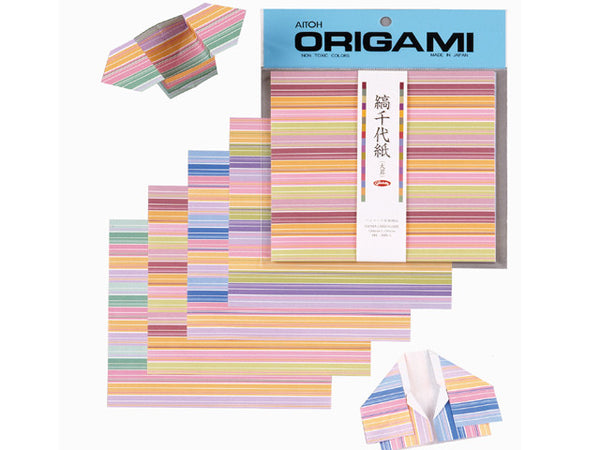 Shima Chiyogami - Stripes Origami Papers - 6 in.