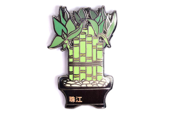Adorable enamel pin of fresh green lucky bamboo
