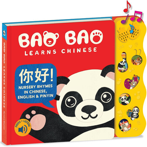 Cover of book, Bao Bao Learns Chinese