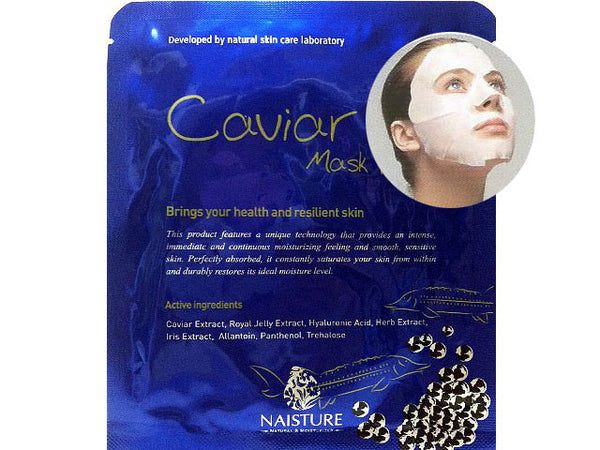 Naisture Cavier Mask (5pcs Pack)