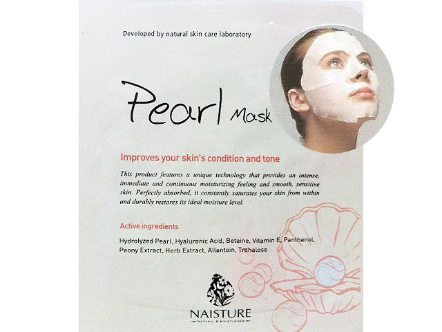 Naisture Pearl Mask (5pcs Pack)