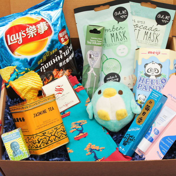 Blue Without You Friendship Box