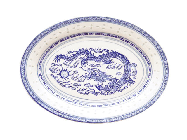 Classic Blue Rice Pattern - Oval Fish Plate