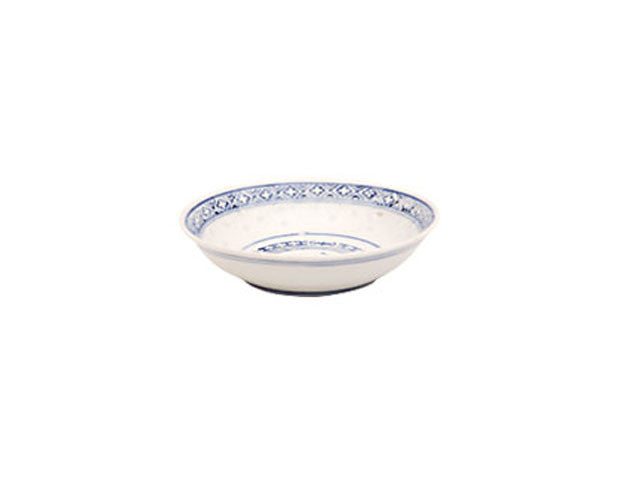 Classic Rice Pattern Ling Long Porcelain Sauce Dish
