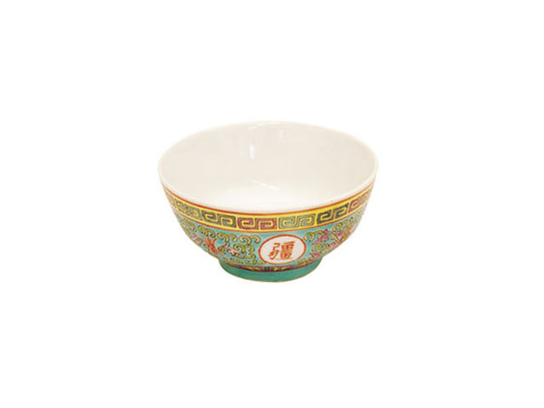 Classic Longevity Design - Bowl 4.5 in.