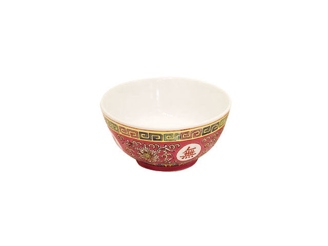 Classic Longevity Design - Bowl