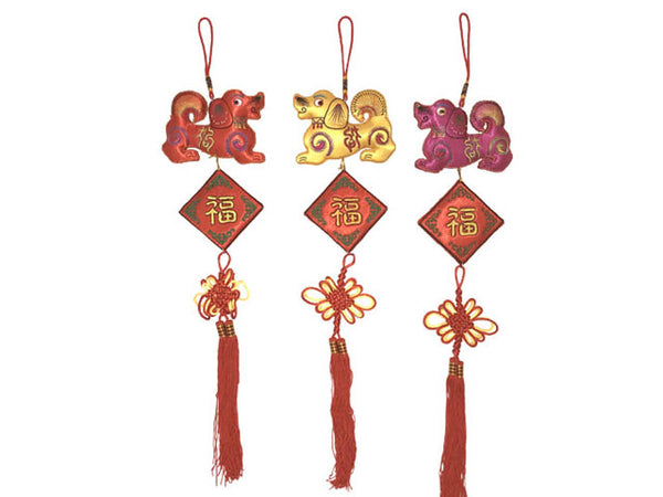 Chinese Zodiac Ornament with Fortune & Knot Tassel