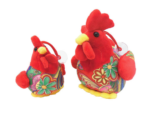 Plush Rooster