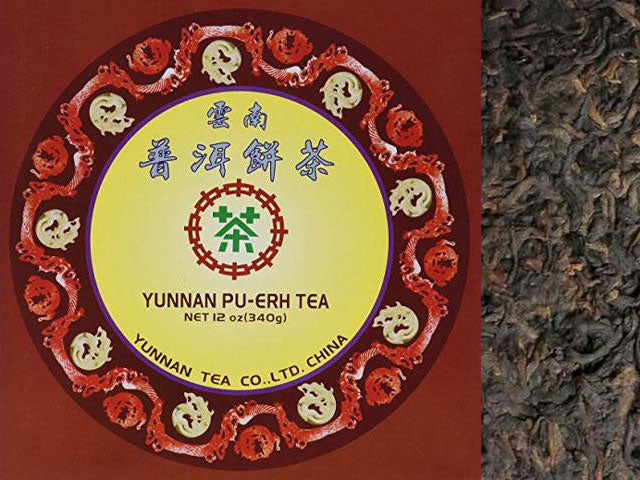 Yunnan Pu Erh Compressed Tea - 12 oz.