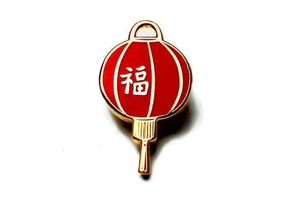 Pretty Red and gold Lantern Pin with Chinese character for luck