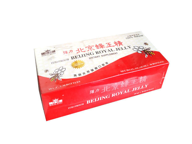 Beijing Royal Jelly - Royal King Brand