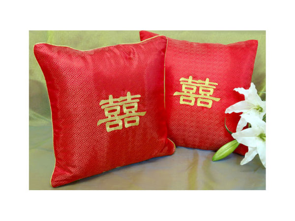 Silk Embroider Double Happiness Throw - Pillow Case