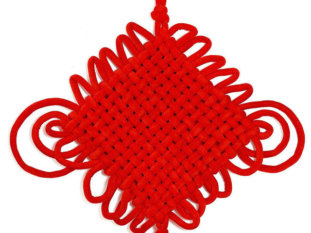 Felt Braided Diamond Knot Ornament - Red