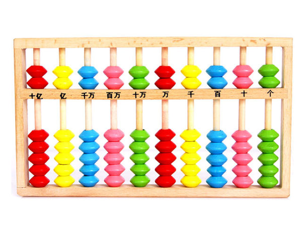 Colorful Wooden Chinese Abacus