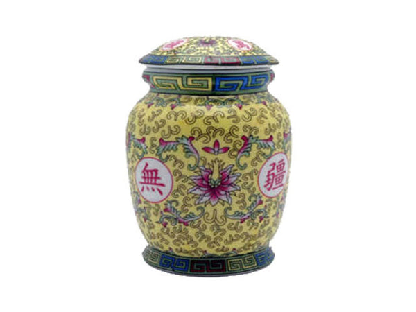 Longevity Design Ceramic Tea Canister (Jar)
