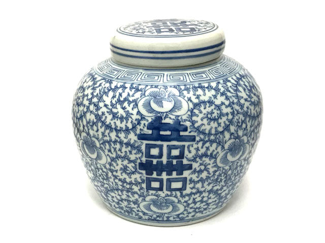 Double Happiness Blue on White Ceramic Jar