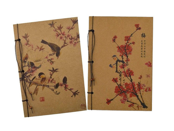 Classic Chinese Notebook - 5 in. x 7.5 in.